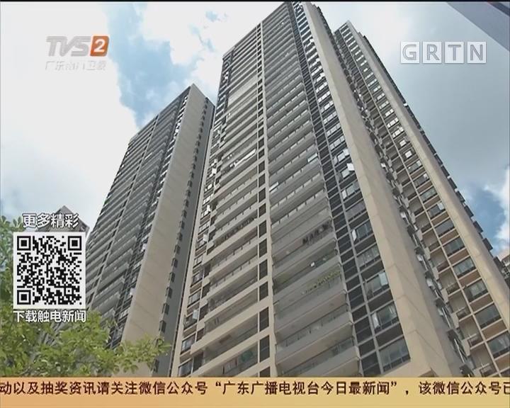 广州:拟试水租购同权 租户同能就近读名校?
