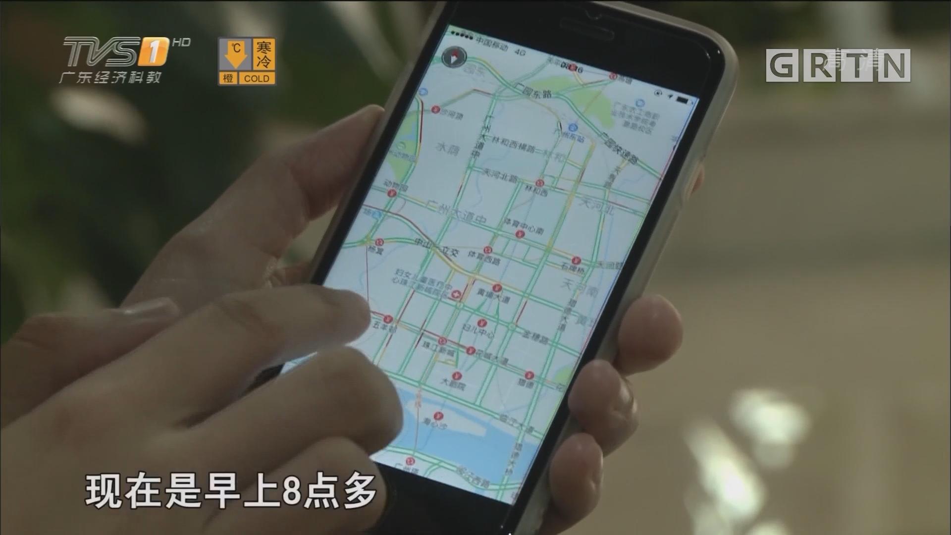 """聚焦省""""两会"""" 广东新征程:公共交通联手互联网 升级后方便市民"""