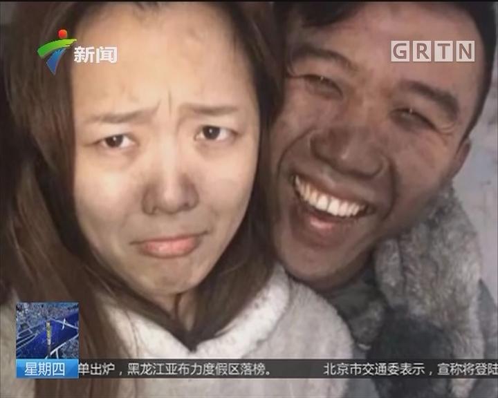 超乐观:广西一对情侣房子起火 灭火后玩自拍