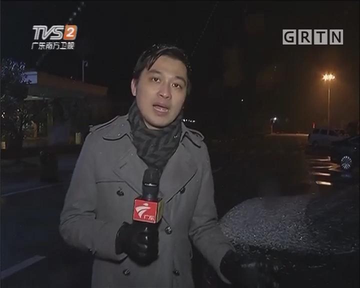 冰冻天气:粤北多段高速因冰冻实行交通管制