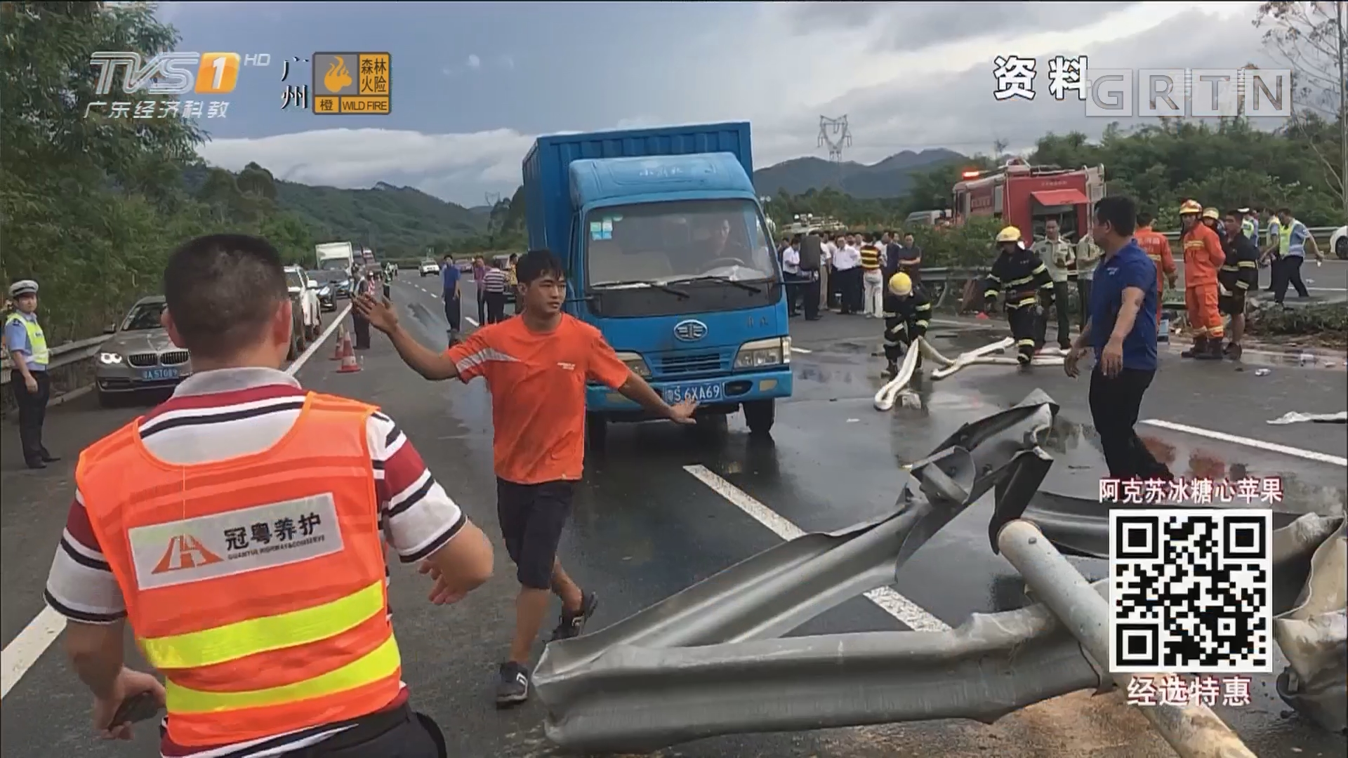 广河高速重大交通事故致19死31伤 调查结果:23人被处理