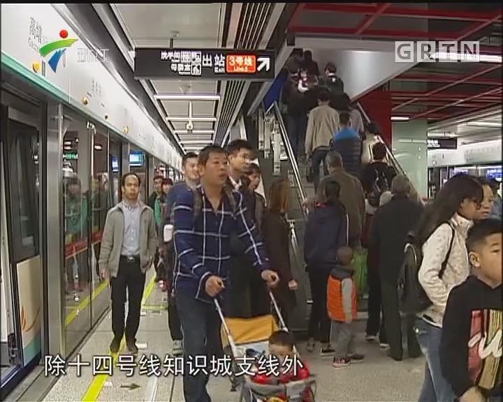 广州地铁客流首度破千万