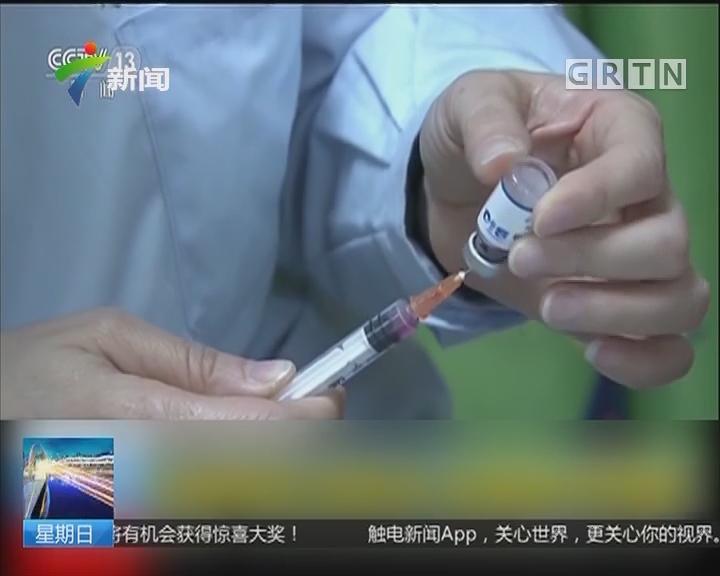 防治流感 广东:流感病毒交替轮换 疫苗接种率偏低