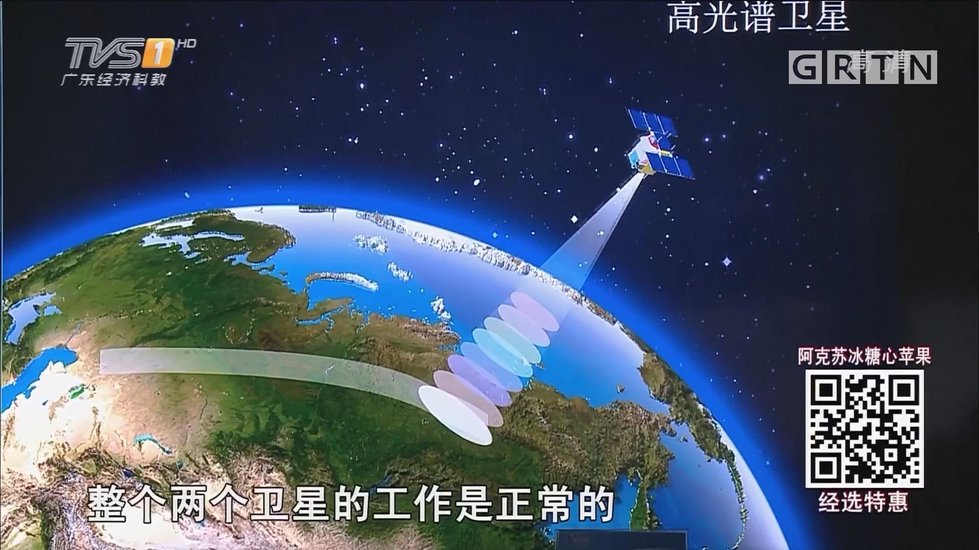 """穹顶之上的""""珠海一号""""卫星群"""