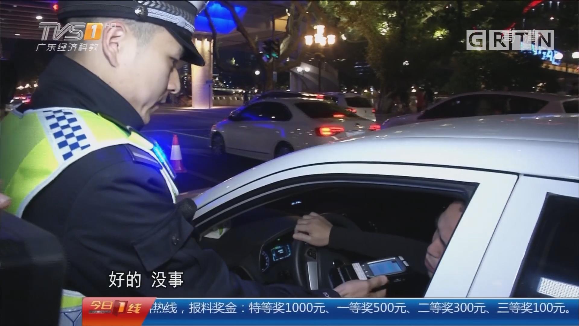 广州:交警设31个点严查酒驾保安全