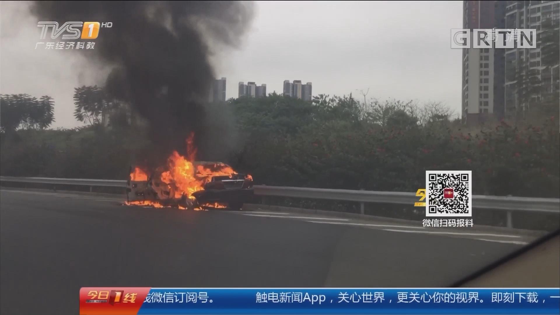 广州白云:新买二手车高速上自燃 车主好郁闷