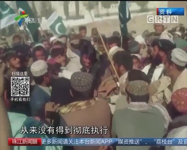 巴抗议美暂停安全援助 拟遣返阿富汗难民