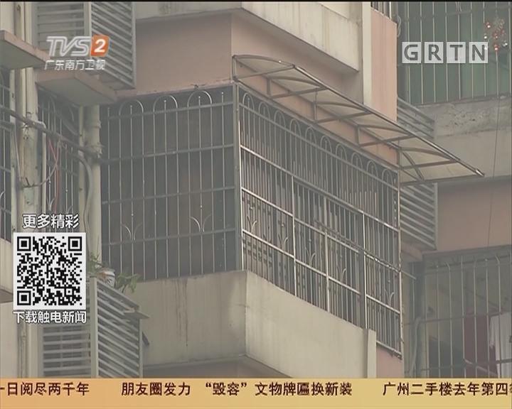 广州二手楼市:去年第四季度交投持续走低 环比下跌6.26%