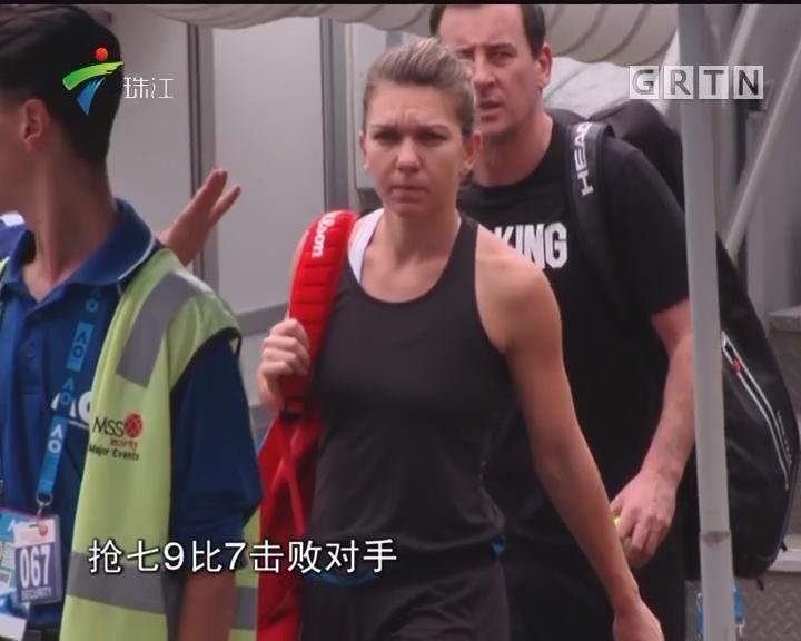哈勒普沃兹会师澳网女单决赛