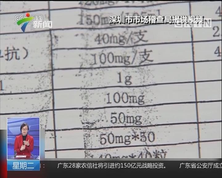 特大生产销售假药案:注册公司做幌子 拉拢医生做药托
