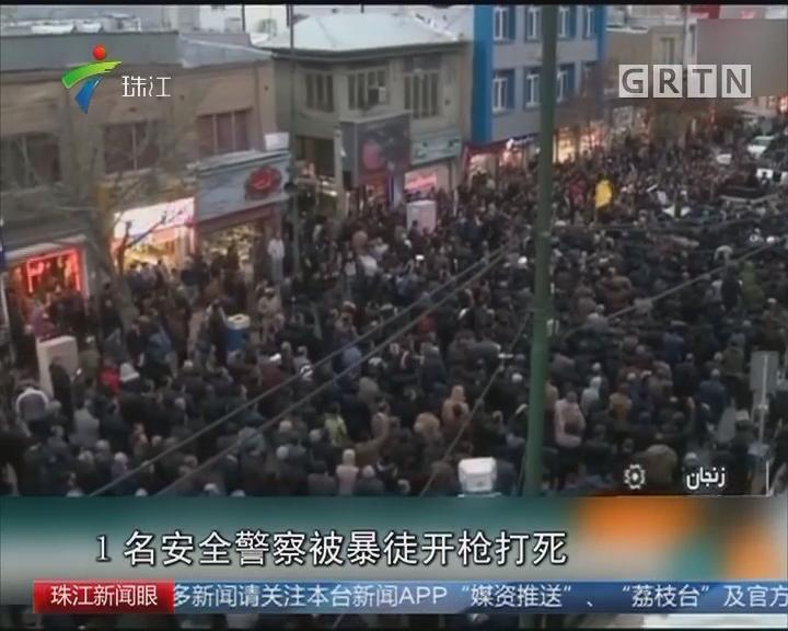 伊朗多地爆发游行示威