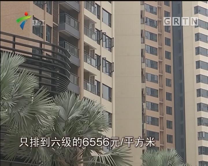 广州公布最新基准地价 最高29867元