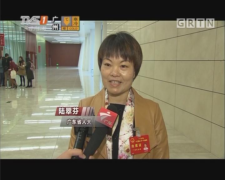 """聚焦省""""两会""""广东新征程:电信诈骗话题引起代表热议"""