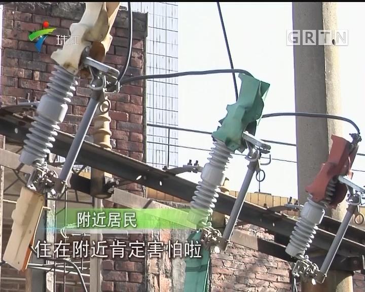 """东莞变压器""""喷""""火花 吓坏附近街坊"""