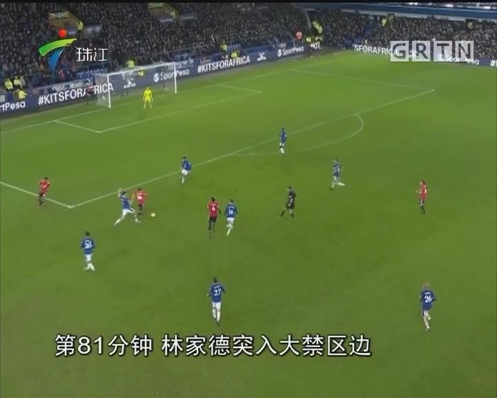 英超:曼联客场两球战胜埃弗顿