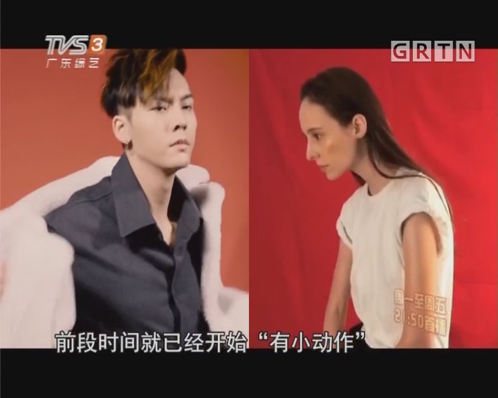 陈伟霆被曝带女友见家长 聚餐有说有笑显温馨