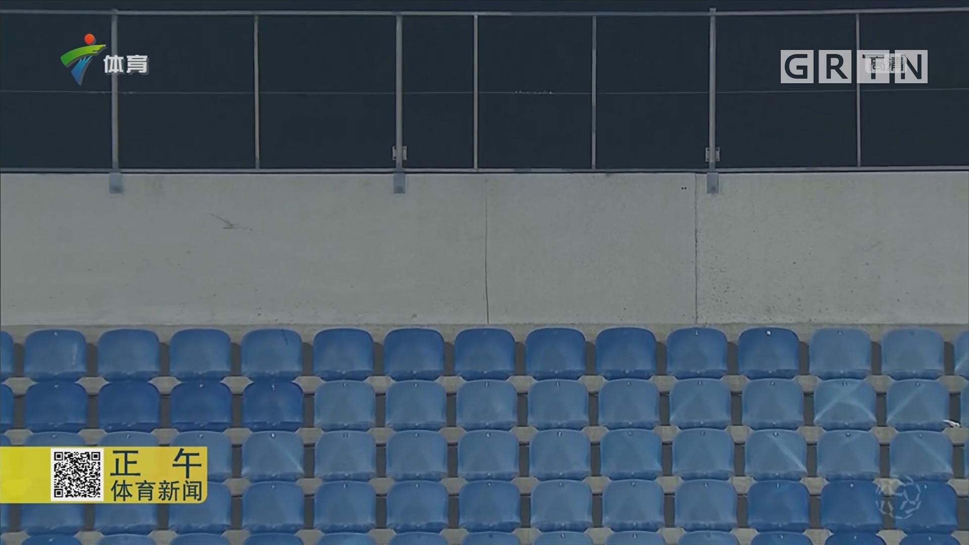 葡超球场现安全问题 球迷中场疏散