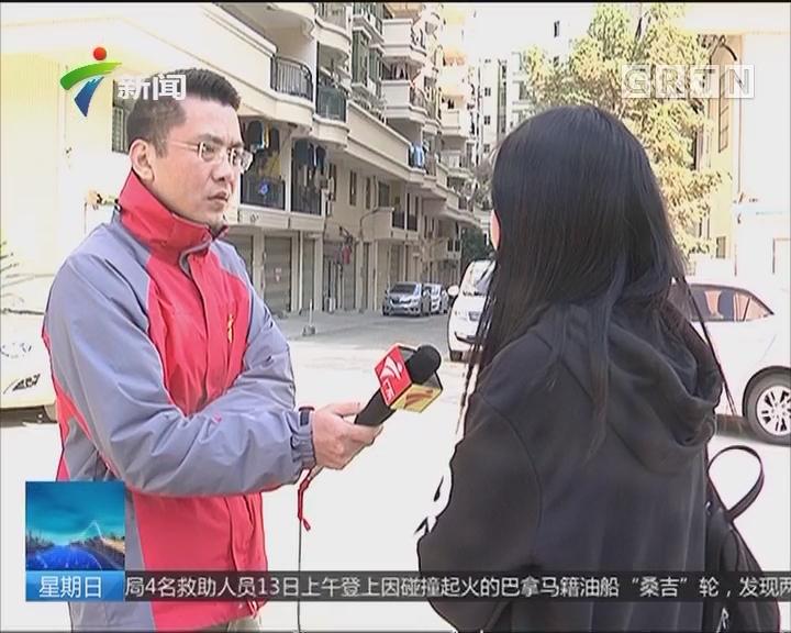 """江门台城:全城几百辆车上贴整蛊人的""""招嫖广告"""""""