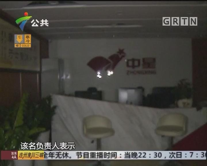 广州:培训机构资金链断裂 退费成难题
