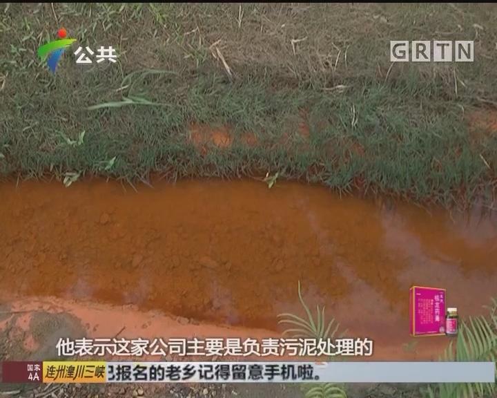 村民报料:河涌突然变色 疑工厂偷排