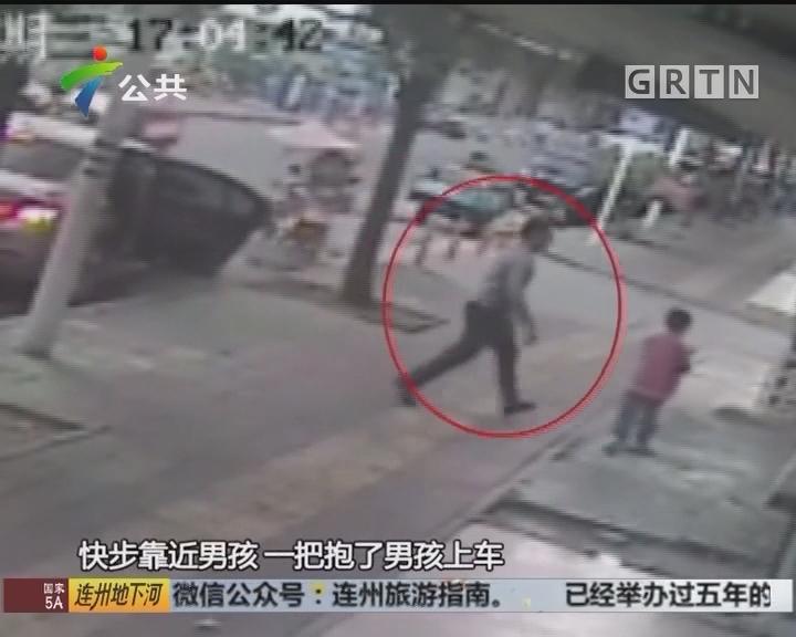 """深圳""""抢娃""""事件追踪:孩子被亲爸带到广西"""