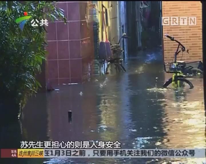 广州:积水冲入居民楼 小巷瞬间变河流