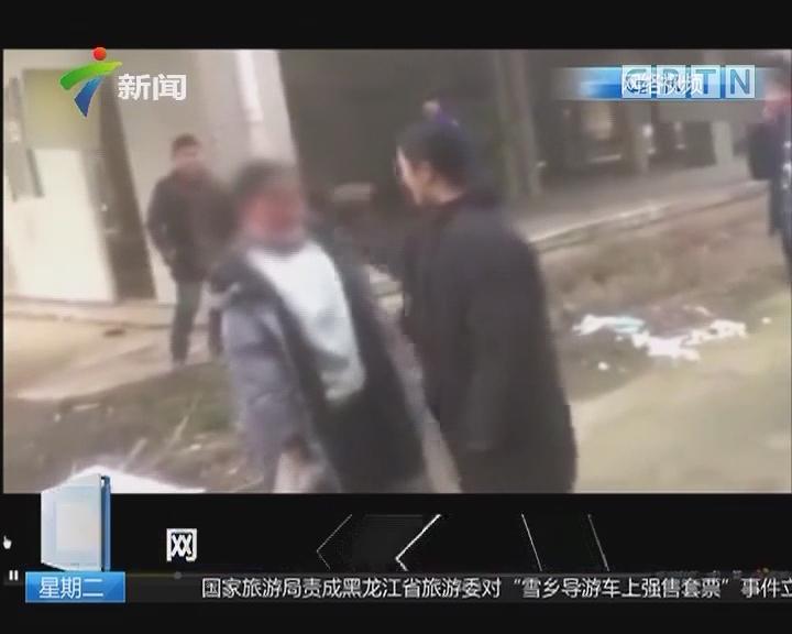 又见校园暴力 网络视频:女生遭4人轮流掌掴
