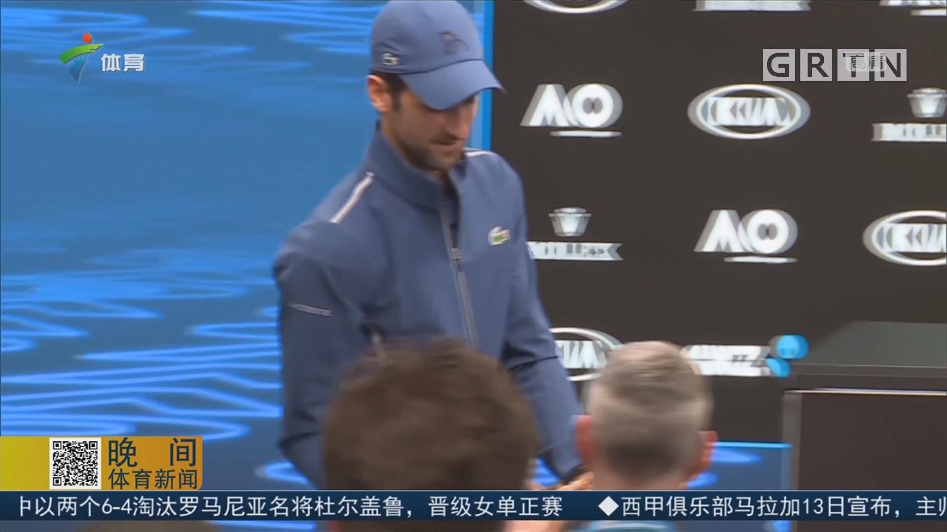 小德:我非常想念比赛的感觉