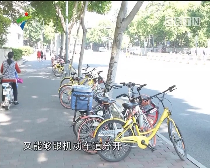 深圳政协委员提议 给共享单车上牌