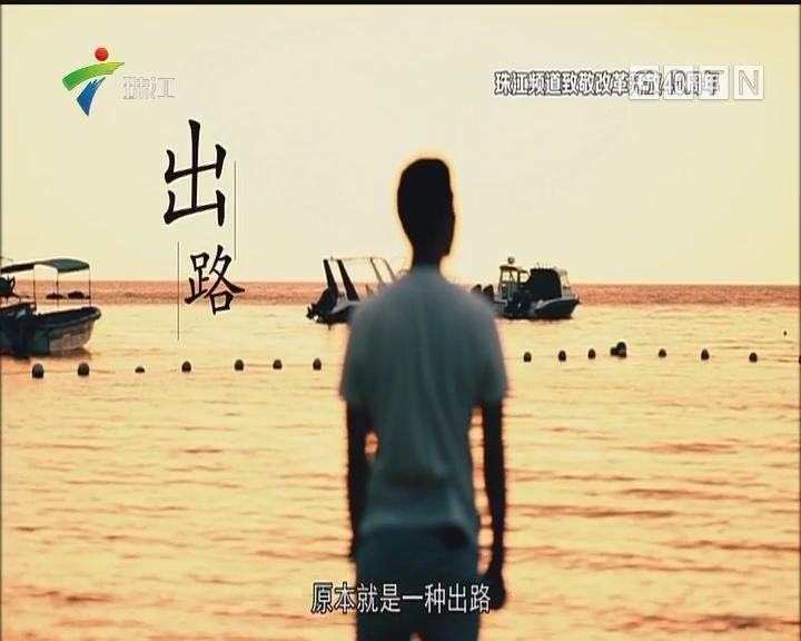 [2018-01-28]粤韵风华