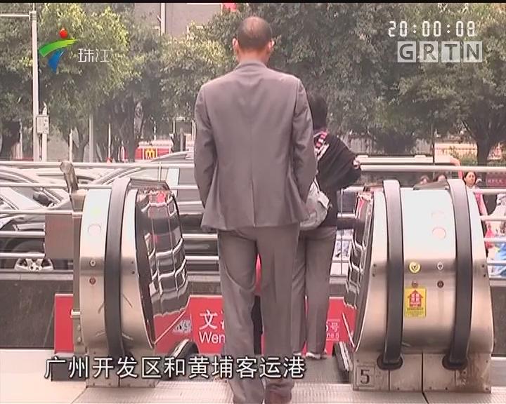 广州地铁五号线东延线直达黄埔客运港