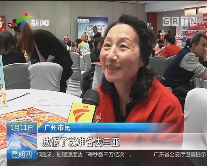 2018春节国内出游 年廿五将迎高峰