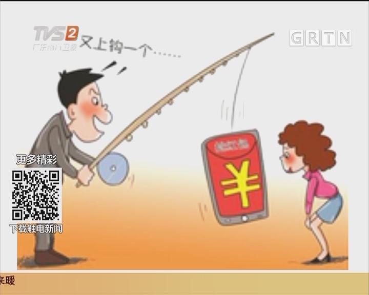 今日最争议:老师收家长微信红包随即回赠更多被处分?