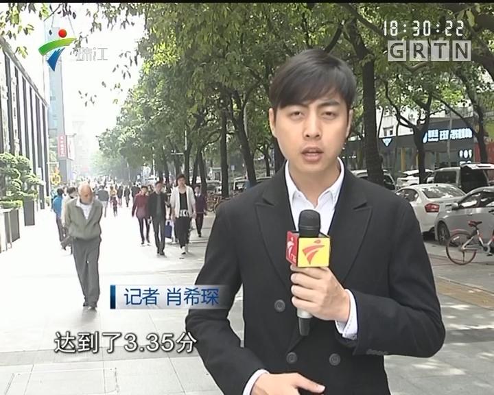广州白领2017年年终奖调查报告出炉