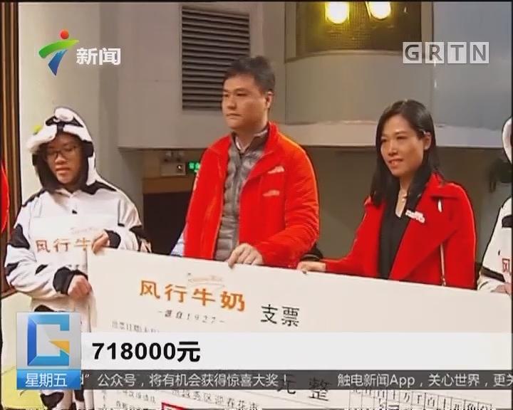 迎春花市:718000元!广州西湖花市档口拍出天价