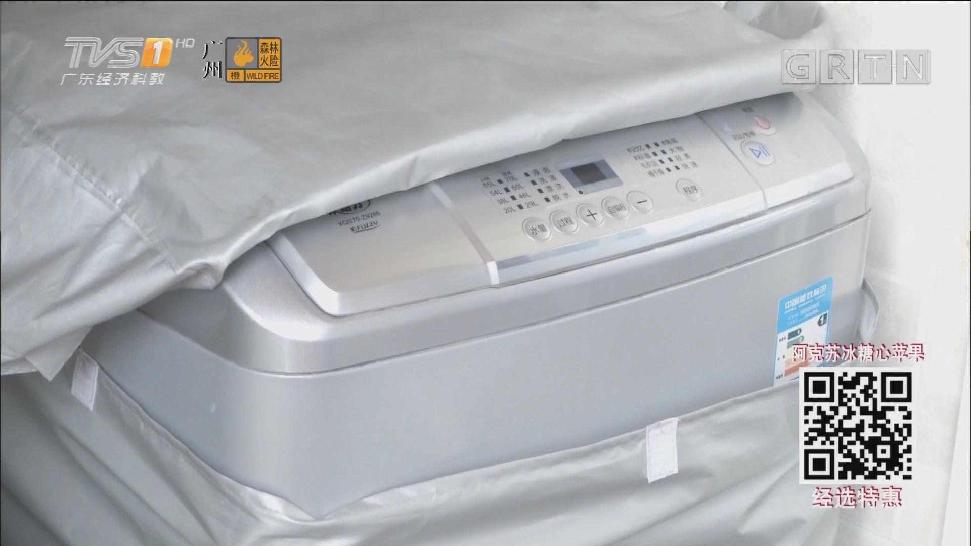 记者实验:家用电器待机时仍耗电!