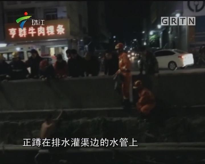 汕头:加班生厌倦欲轻生 消防战士来救援