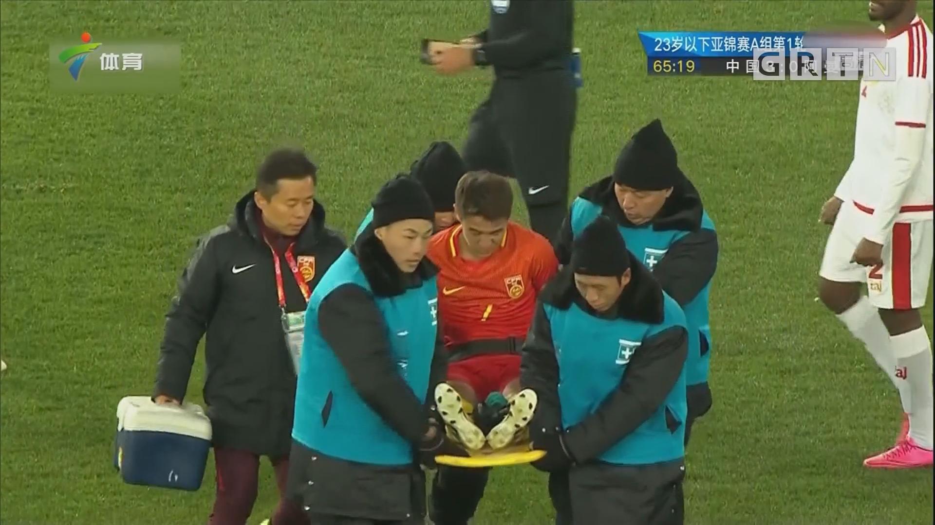 U23亚洲杯 中国队取得开门红