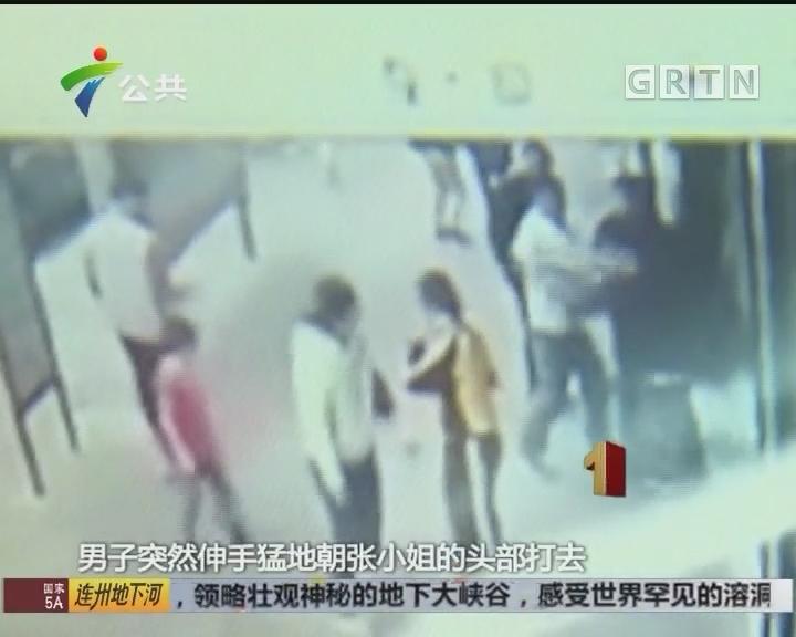 东莞:女子围观街边摊贩 遭人殴打手机被砸