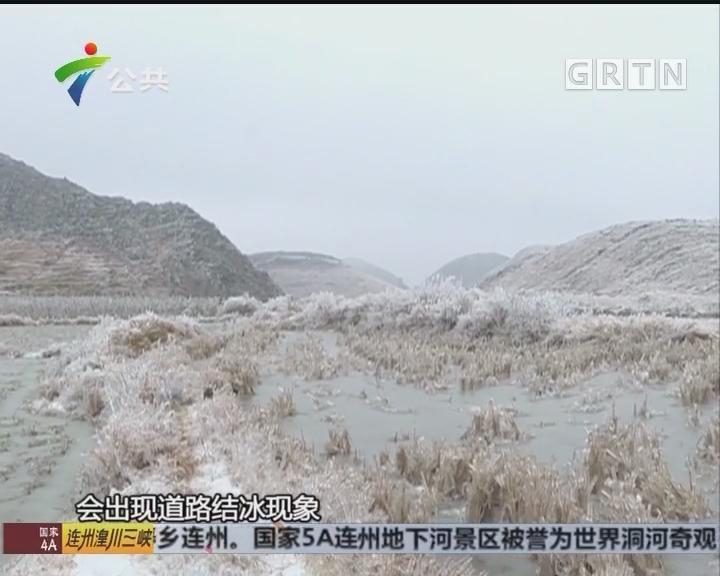 迎今年第一场雪 韶关成冰雪世界