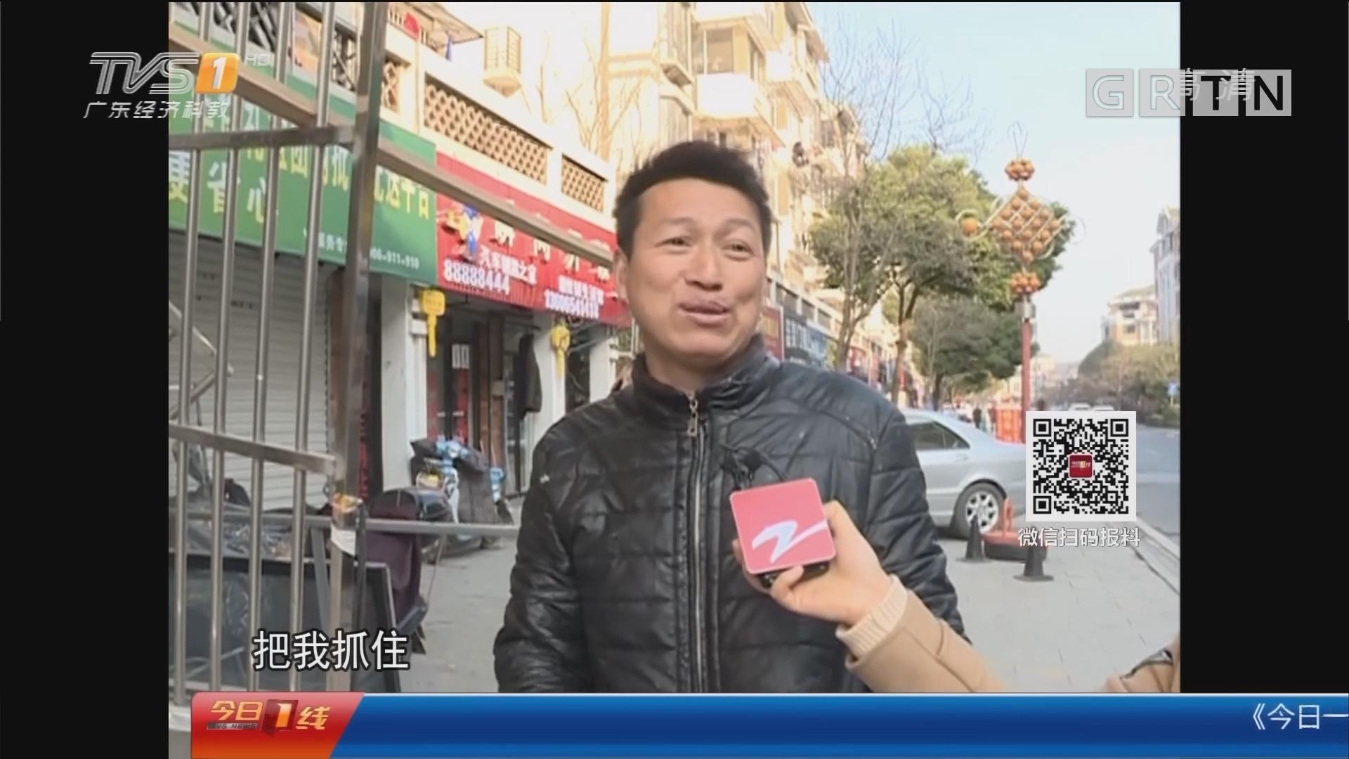 杭州:女童险从4楼跌落 他倒挂金钩救人