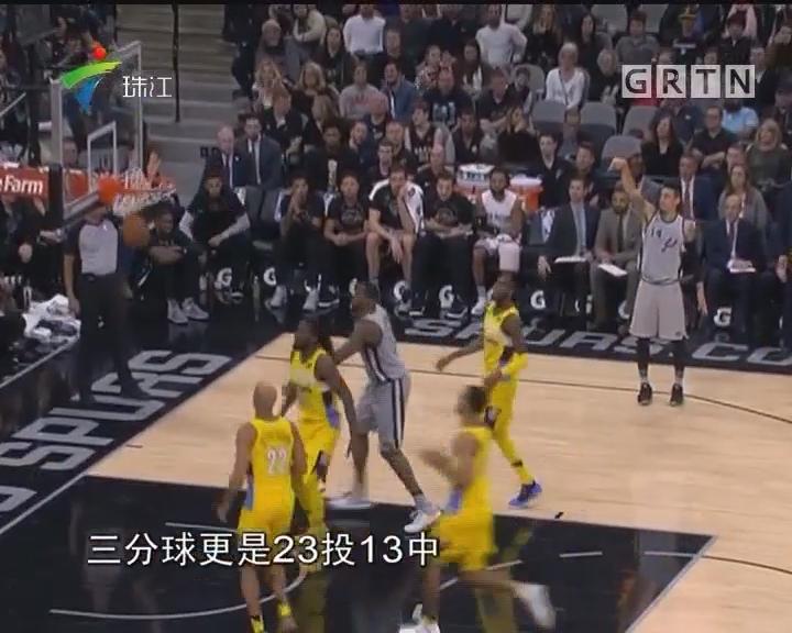 NBA:伦纳德复出 马刺大胜掘金