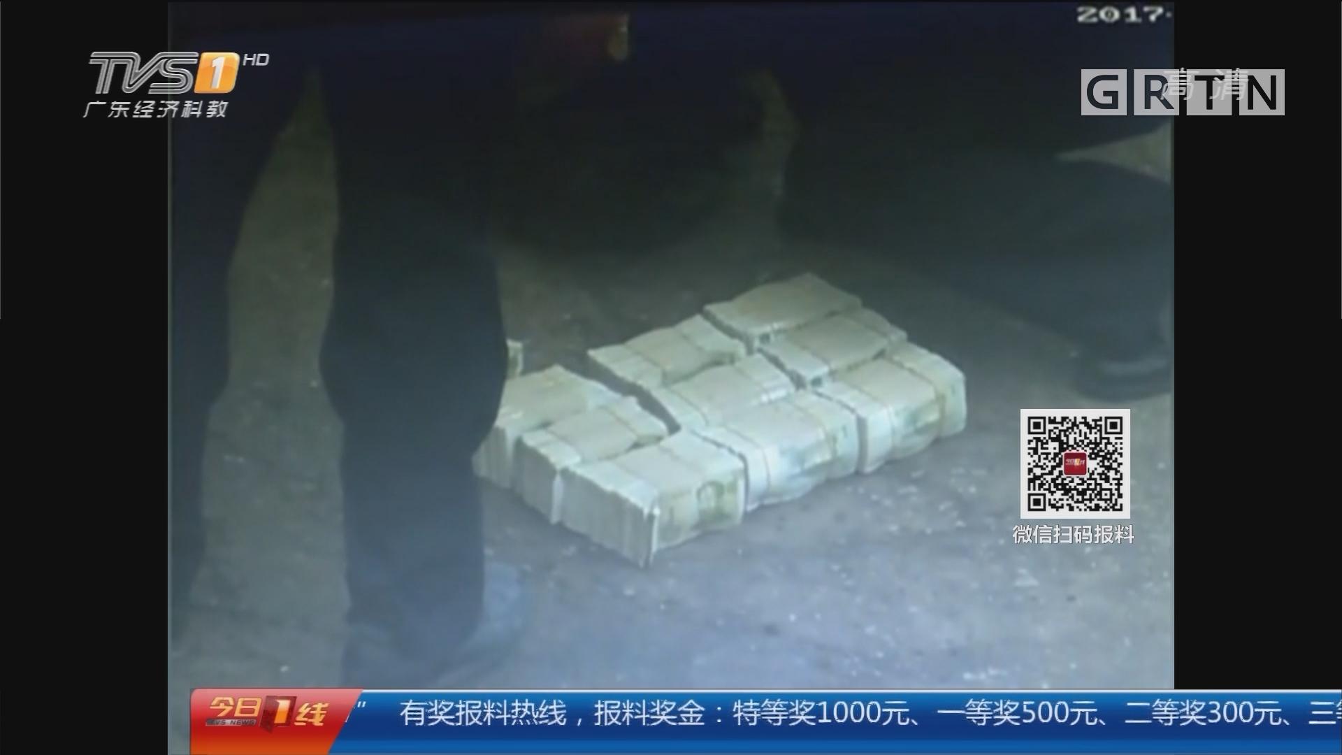 广西柳州:无意踢中塑料袋 里面竟有12捆钱