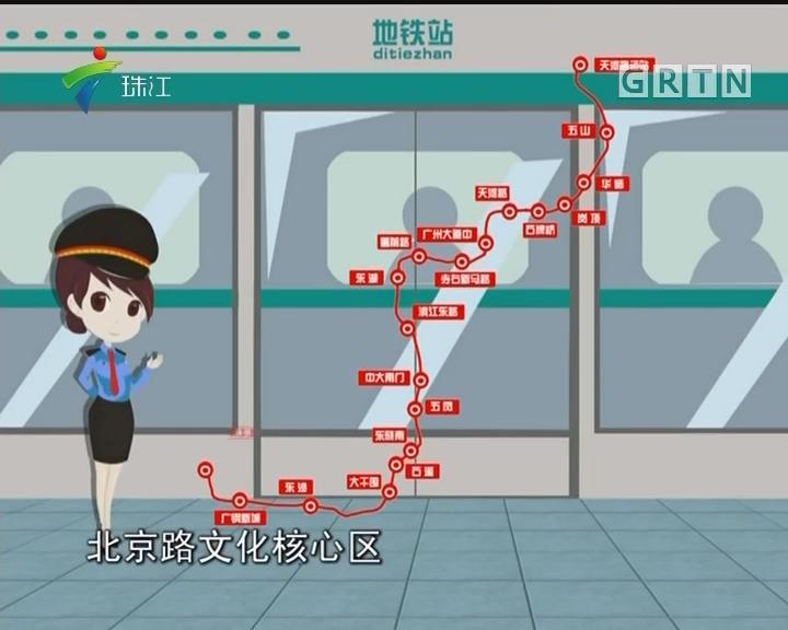 广州地铁十号线获批动工