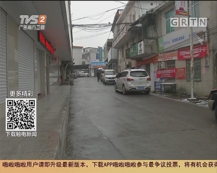 韶关:自来水管结冰 两万居民停水