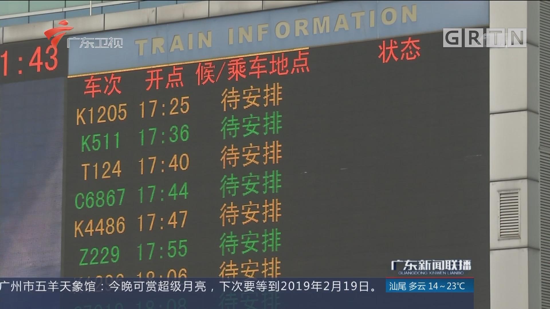 春运首日火车票3日网上开售