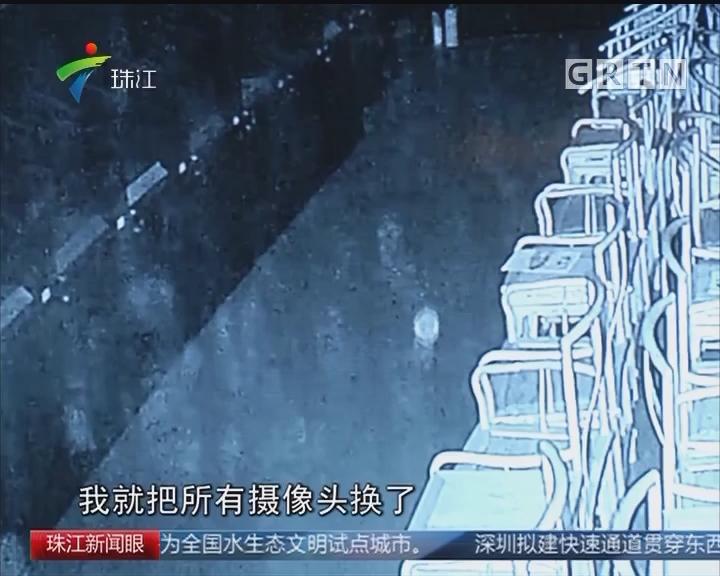 深圳:博物馆摄像头接连拍下不明漂浮物