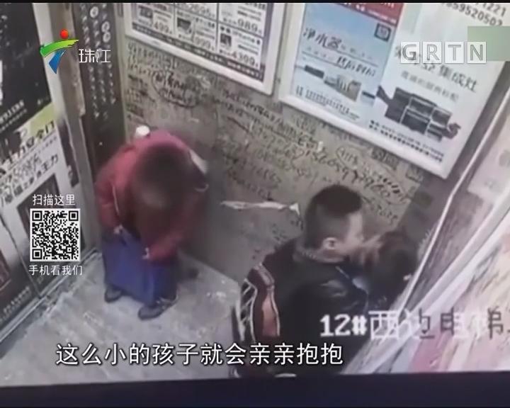 小学生电梯内亲吻女孩 网友直呼不忍直视