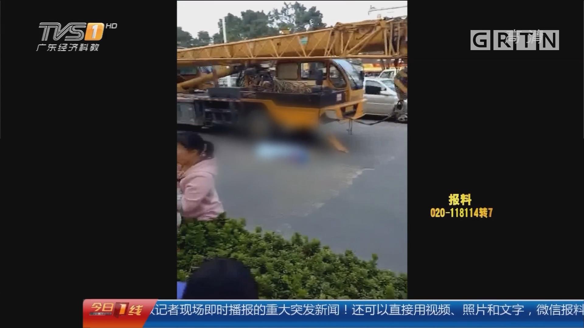 交通安全:珠海 学生过马路被撞身亡 肇事司机被拘