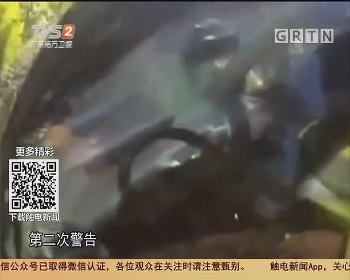 深圳龙岗:女子遇交警查车 掩耳盗铃不开门